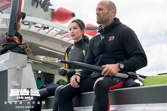 《巨齿鲨》首周末国内票房破3.4亿 大片席卷暑期
