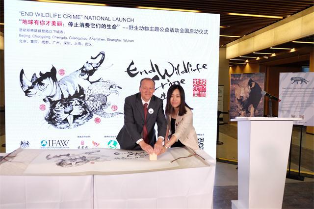 英国驻华使馆将在全国举办野生动物保护主题公益活动