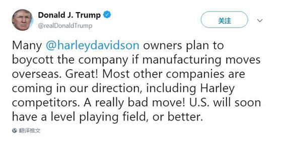 哈雷摩托想转移生产到海外,特朗普怒发推:连车主也会抵制你们!