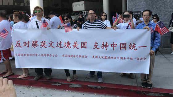 """蔡英文刚在洛杉矶住下,就被""""一个中国""""包围了"""