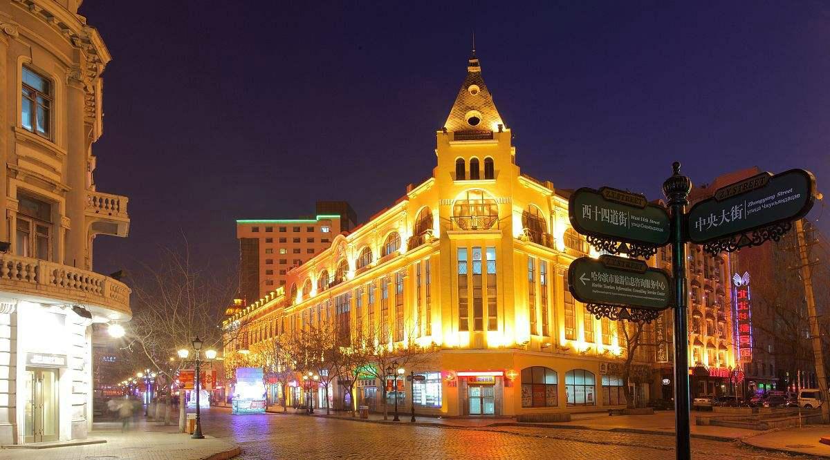 黑龙江:安全文化建设示范企业增至12家