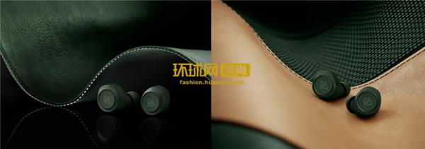 Bang & Olufsen隆重推出Beoplay E8赛车绿限量版