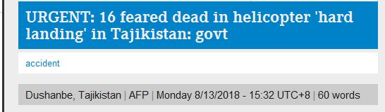 """一直升机在塔吉克斯坦 """"硬着陆"""" 16人恐身亡"""