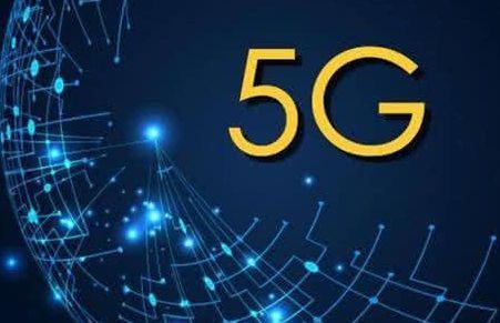 首批5G基站启用 北京迈入5G时代!