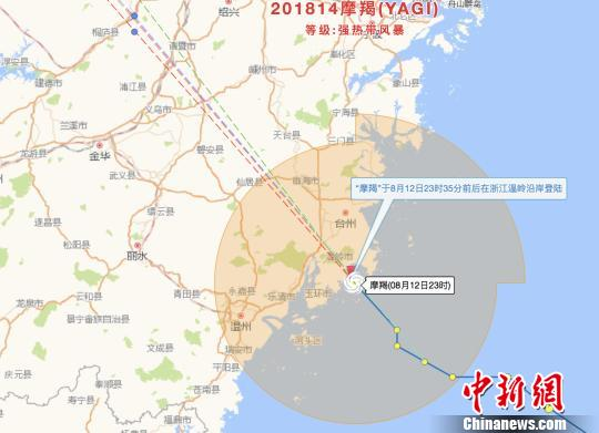 """台风""""摩羯""""登陆浙江温岭 中心最大风力10级"""