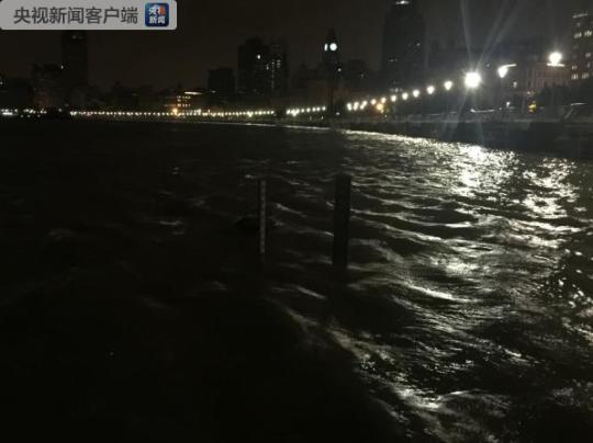 """受""""摩羯""""影响黄浦江迎5年来最高潮位 目前已回落"""