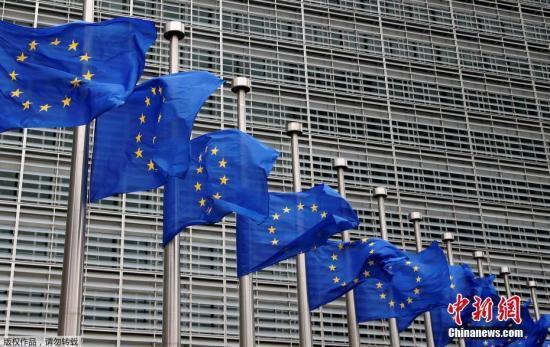 欧委会提议爱尔兰船只直航荷比卢 法国不干了
