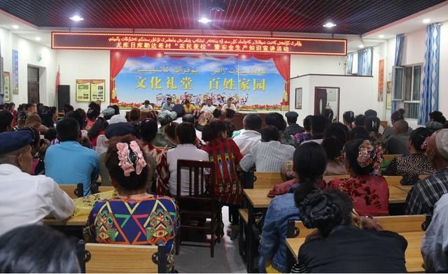 尤库日库勒达希村开展安全生产宣讲活动