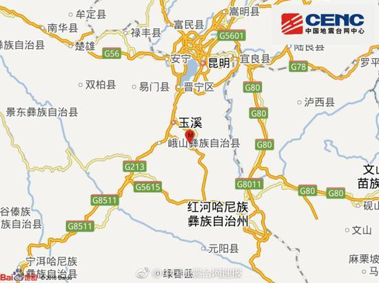 云南玉溪通海县发生5.0级地震 震中距昆明95公里