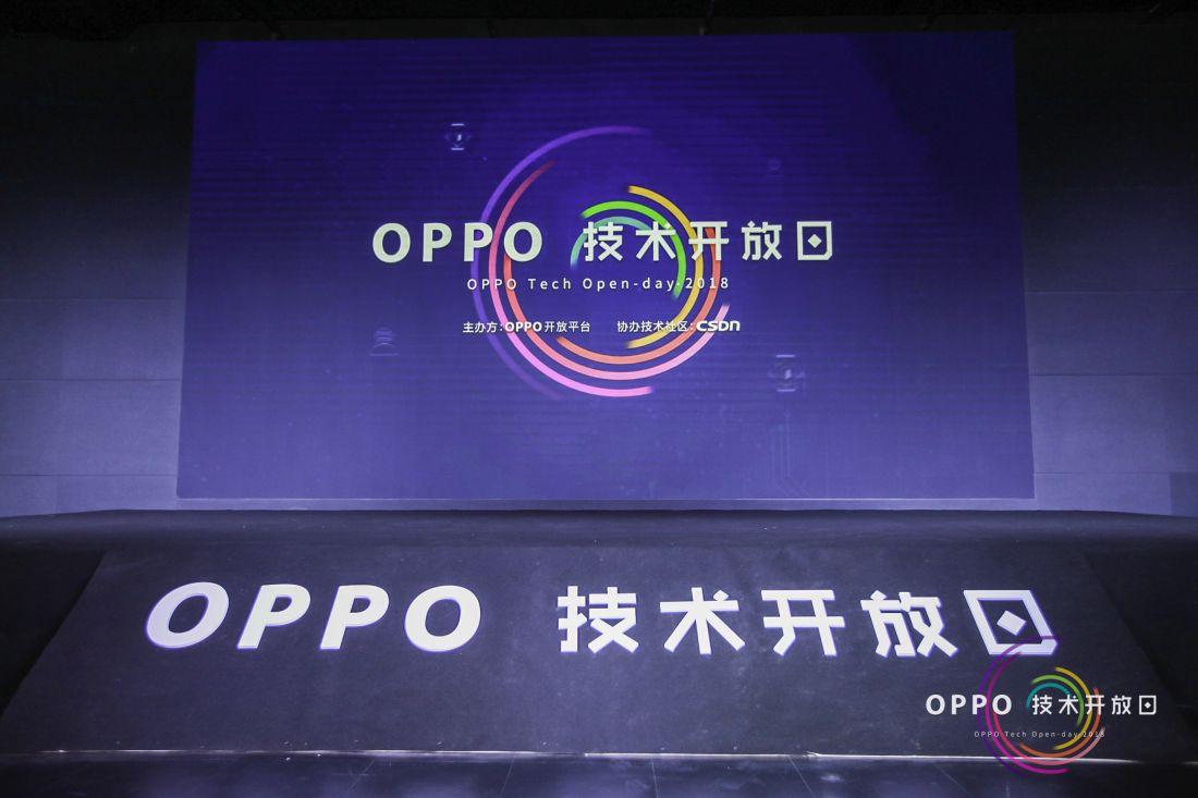 畅谈多元化用户场景 OPPO技术开放日第二期圆满收官