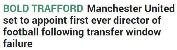 曼联将新增设足球主管 担任穆帅和高层间的缓冲带