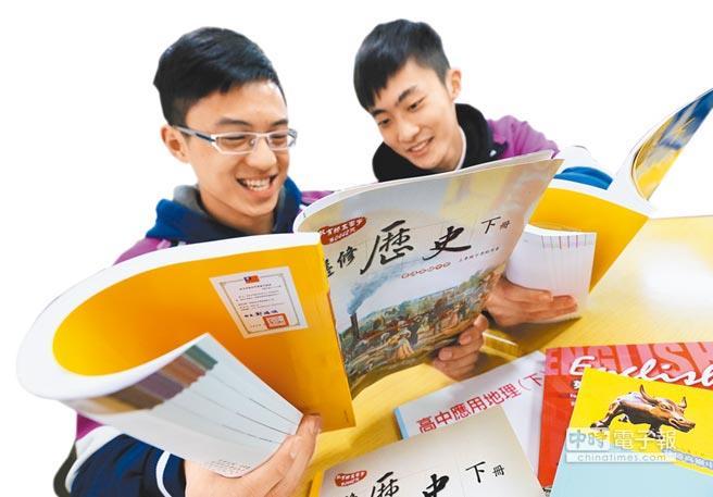 中国史变东亚史? 台学生读历史教科书恐不如追一部宫廷剧