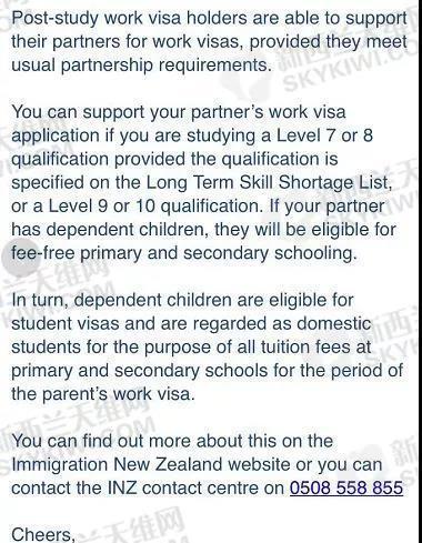 新西兰留学生工作签证新政发布 移民部长答疑解惑