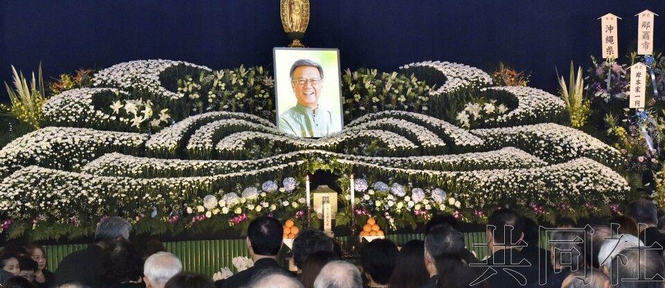 日媒:冲绳县知事选举将于9月30日举行 美军基地搬迁成为争论点
