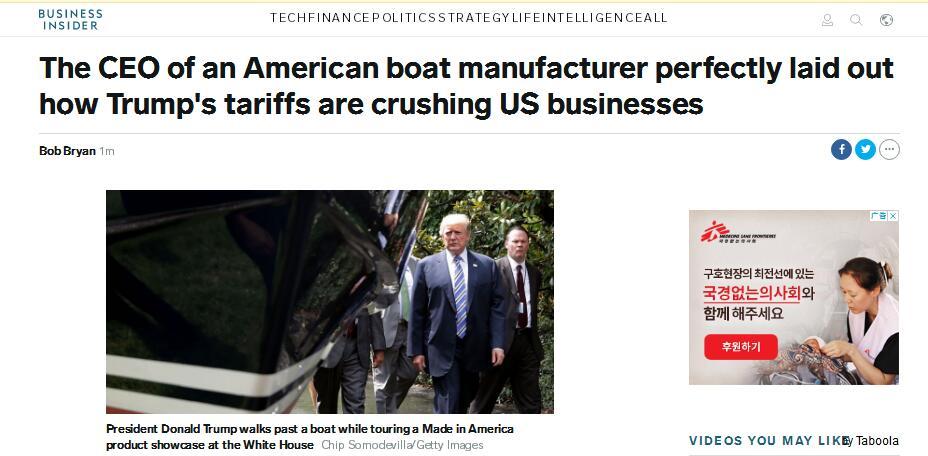 特朗普的关税政策如何摧毁美国企业?美造船公司CEO告诉你