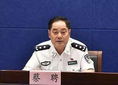 重庆市公安局政治部主任蔡聘涉嫌严重违纪违法接受审查调查