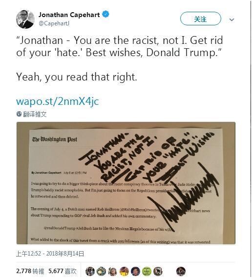 """美媒黑人专栏作家""""翻旧账"""":是的,特朗普,你就是种族主义者!"""