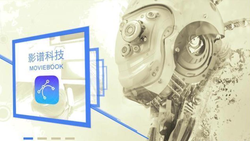 影谱科技D轮融资13.6亿元 创AI影像生产最高纪录