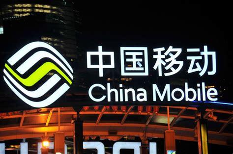 中国移动在中国香港完成端到端5G测试