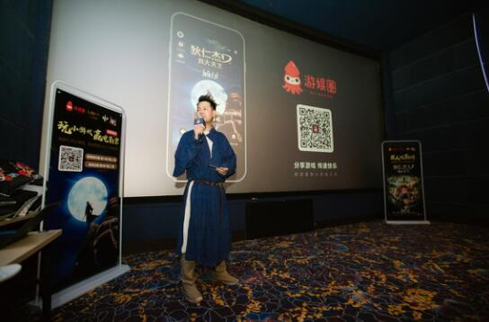 游娱圈助推狄仁杰电影社交化 微信小游戏成电影营销新宠