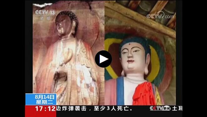 四川安岳县石窟造像被彩漆,文物局:安排核查13处类似情况