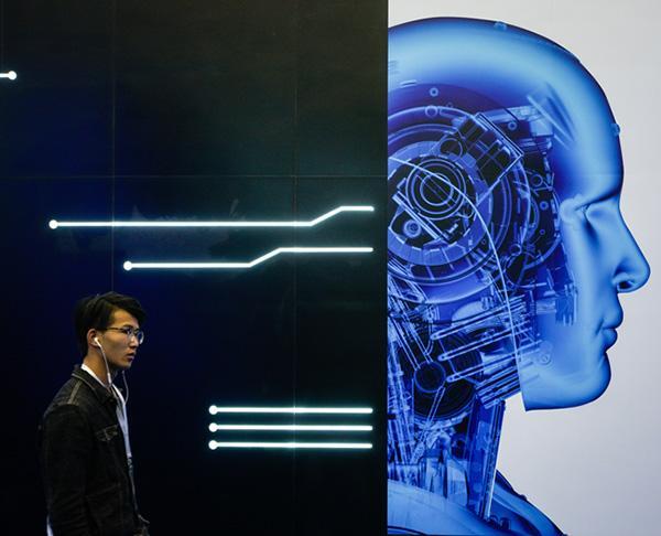 """人工智能学院如""""雨后春笋"""",教什么?怎么教?"""