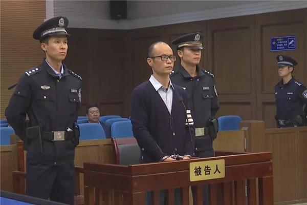 台州原副市长陈才杰案剖析:退赃1400万想过关,太晚了