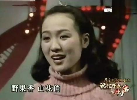 """怀旧金曲唱响影视城 2018""""岚情岁月""""郑绪岚个人演唱会即将盛大开启"""