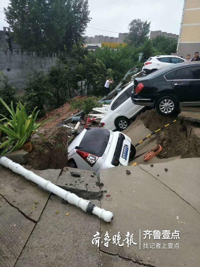 济宁凌晨降大雨,一小区地面出现一个大坑!