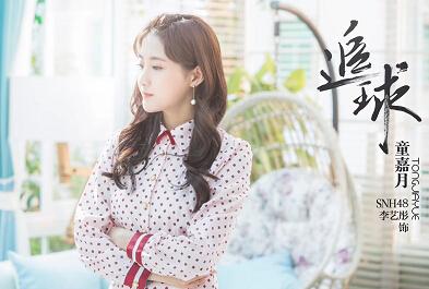恒星引力&任性文化新剧《追球》 SNH48李艺彤献唱