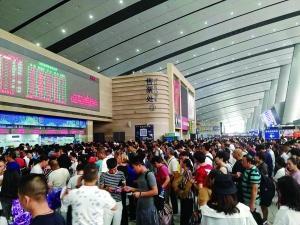 京沪高铁设备故障部分列车停运