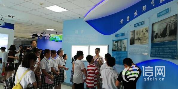 小学生暑期实践走进城阳区气象局 学习气象知识