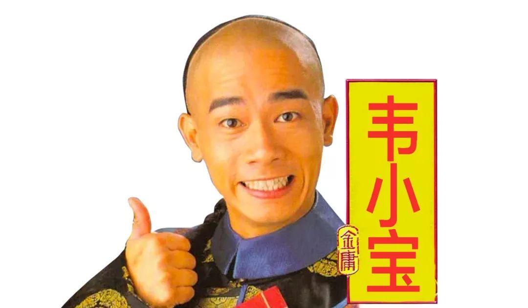 金庸江湖的撩妹高手评级