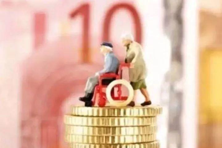 重要通知!这几类人的社保待遇和收入将发生较大变化!