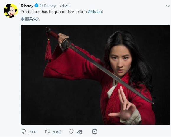 迪士尼放出花木兰定妆照 刘亦菲英武动人