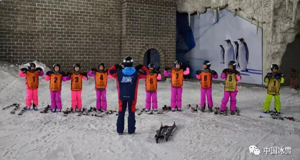 自由式滑雪U型场国家集训队试训选拔 近40人参与