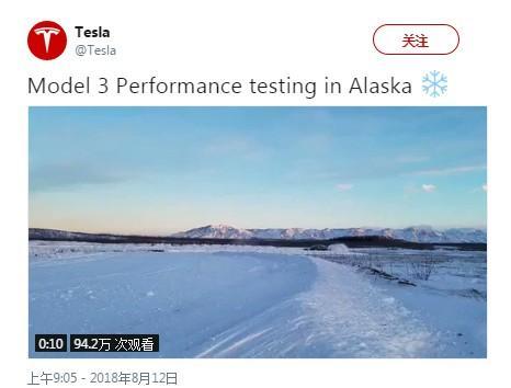 特斯拉性能版Model 3在阿拉斯加州进行雪地测试