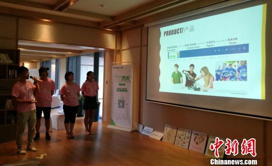 台湾青年赴大陆创业热情愈发高涨 到访苏州的台青数量成倍增长