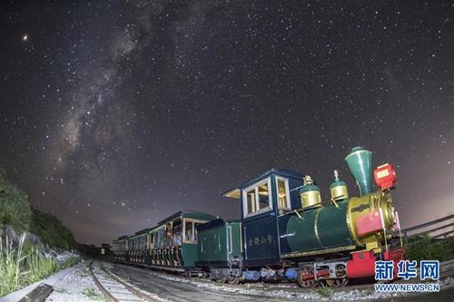 福建建宁:银河伴火车