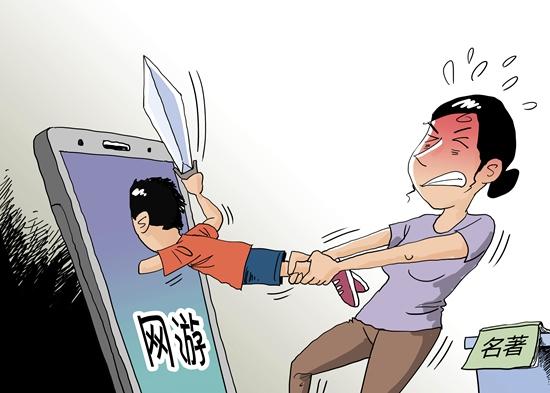 网络成瘾的孩子大多遇到成长难题