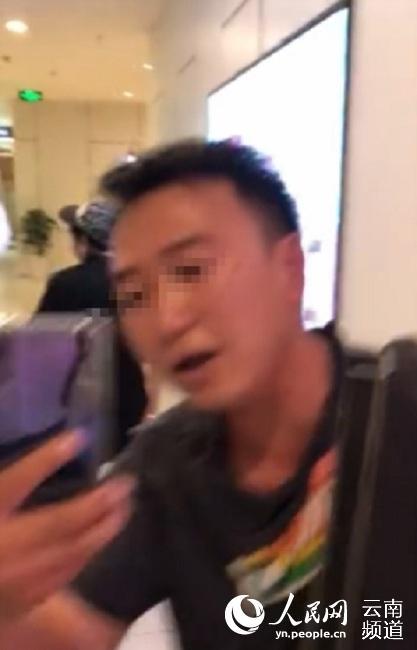 昆明:女子购物公园厕所内遭偷拍嫌疑人被刑拘