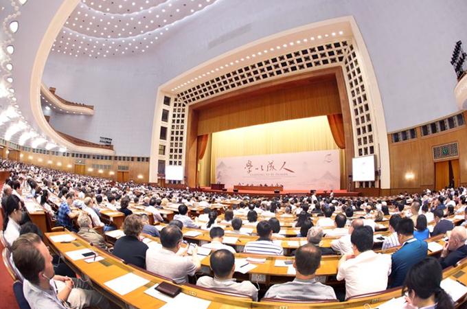 世界哲学大会首次在华召开