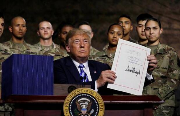 """特朗普:太空已成作战区域 必须有""""美国统治"""""""
