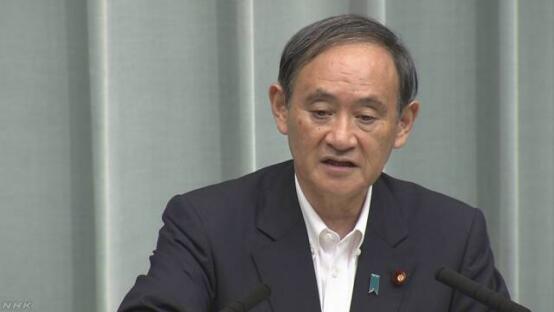 台湾初设慰安妇像 日本内阁官房长官菅义伟:非常遗憾