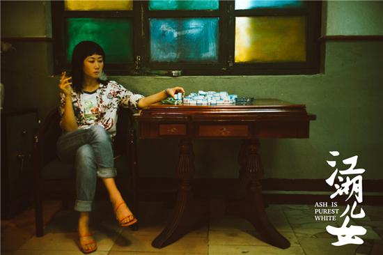 贾樟柯定义《江湖儿女》以女性视角讲述时代情义