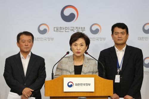 韩国宣布禁止2万辆宝马上路 接受安全检查
