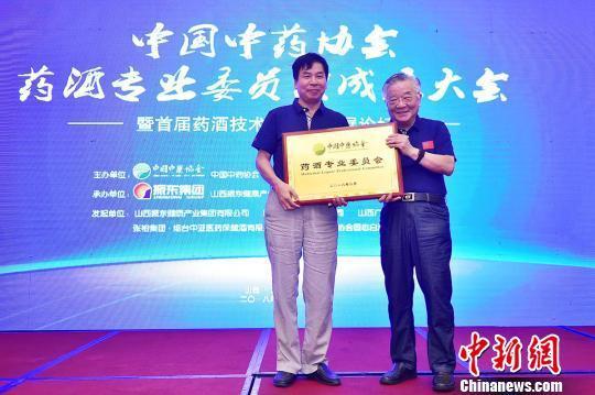 中国中药协会成立药酒专业委员会,药酒市场将出台行业标准