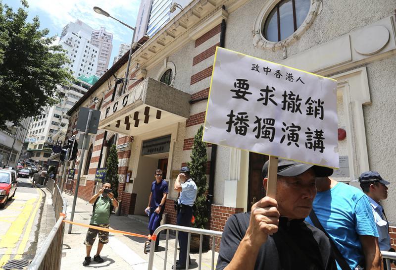 """禁止为""""港独""""搭台 香港须加快国家安全立法"""