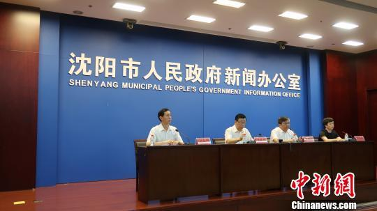 沈阳市政府公开选聘20名法律顾问 接受个人报名