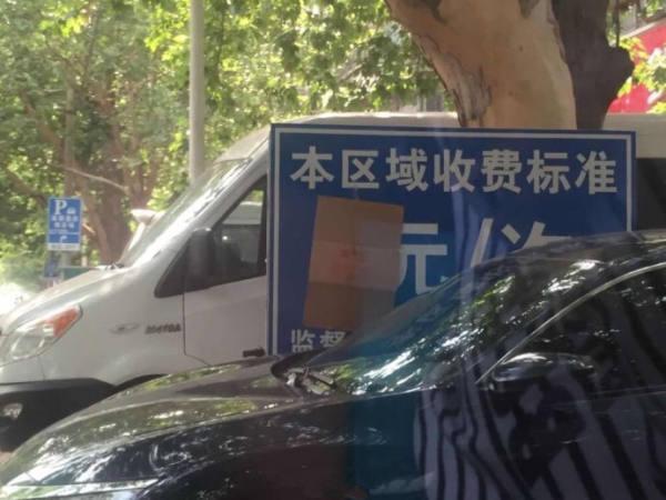 """河南省人民医院周边停车场""""看车下菜"""",多次曝光乱象仍存"""